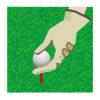 ゴルフプレーの基本02