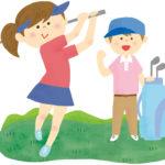 さあ、ゴルフスタートです。ティーアップ出来る区域とは?